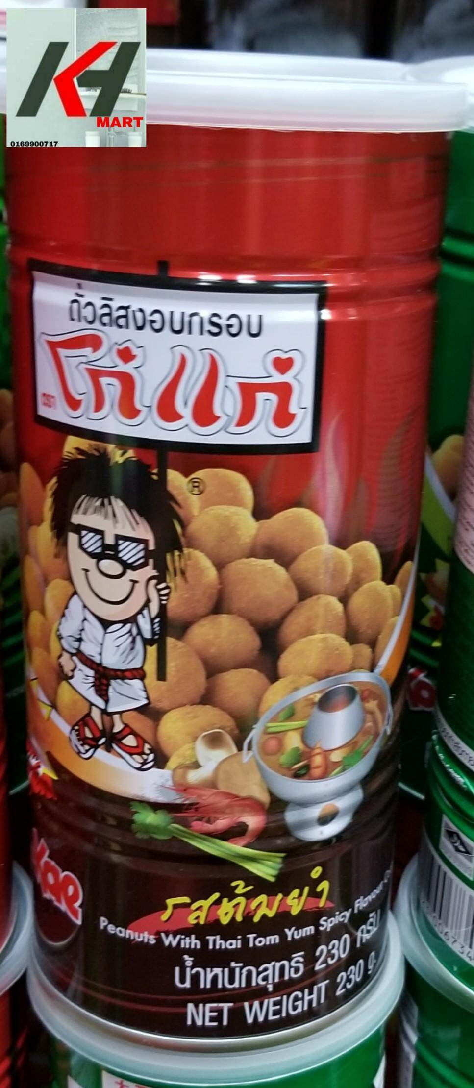 Koh Kae Peanuts THAI TOM YAM SPICY FLAVOUR Coated 230g READY STOCK