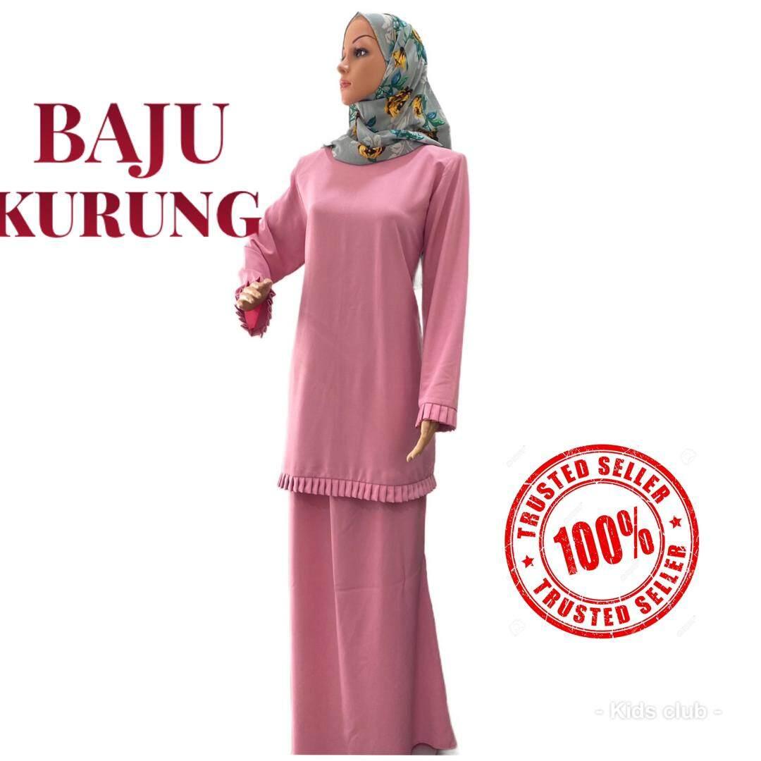 Harga Kurung Moden Pink/Baju Kurung Raya/Ready Stock This Month