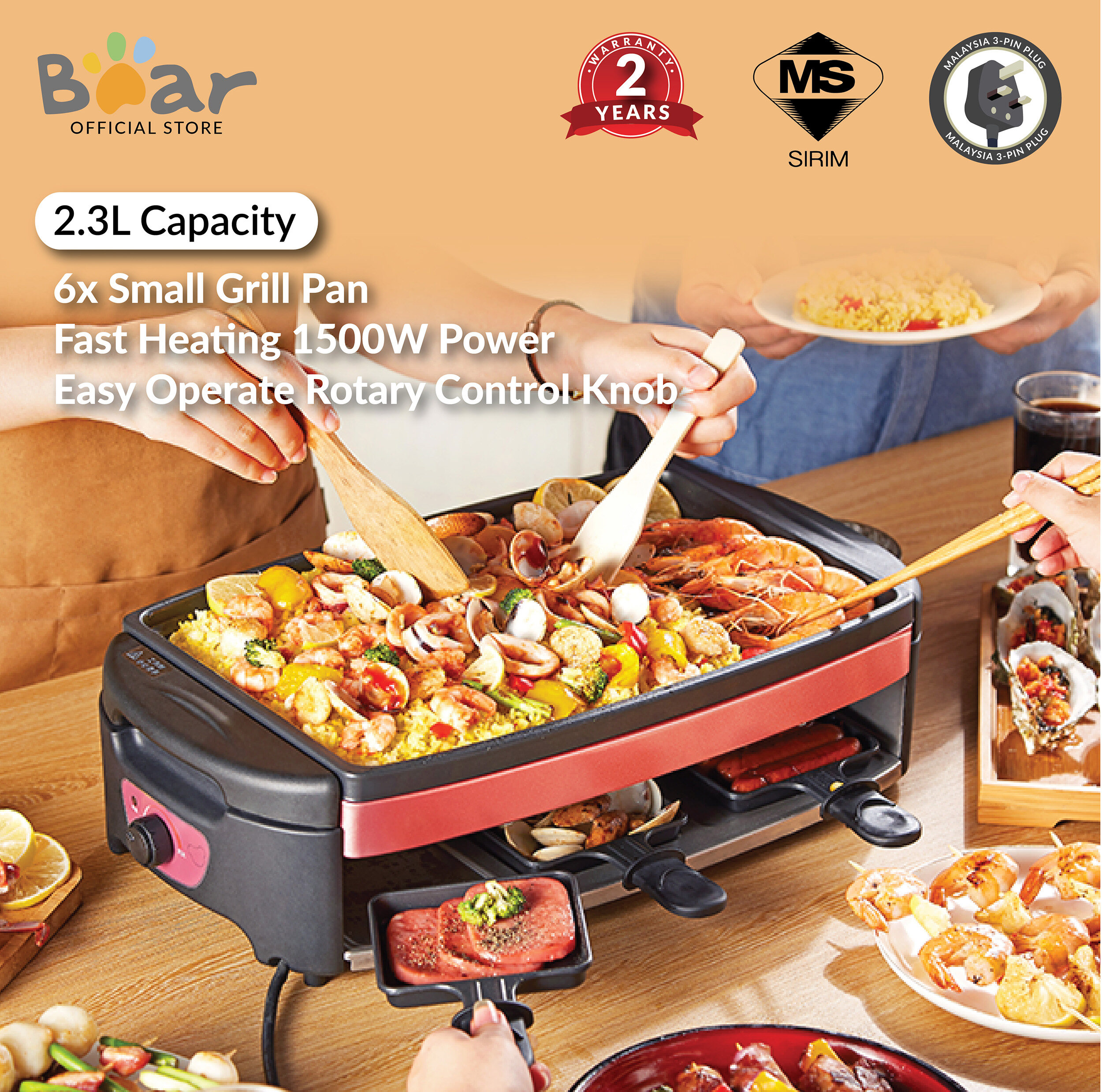 Bear electric grill pan DKL-D15A1 Household electric oven barbecue machine barbecue skewer pot smokeless non-stick removable detachable 3-6 people at the same time enjoy the frying multi-function electric baking pan small baking pan