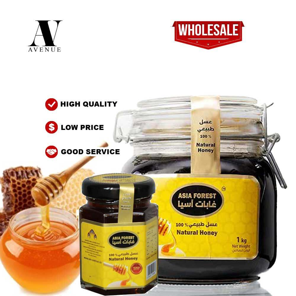 ( FREE 250 GM )  Asia Forest 100% Natural Honey 1kg