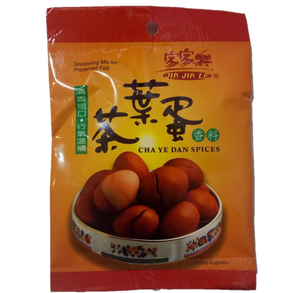 Jia Jia Le Penang Style Cha Ye Dan Spices [1 pkt/2bags]