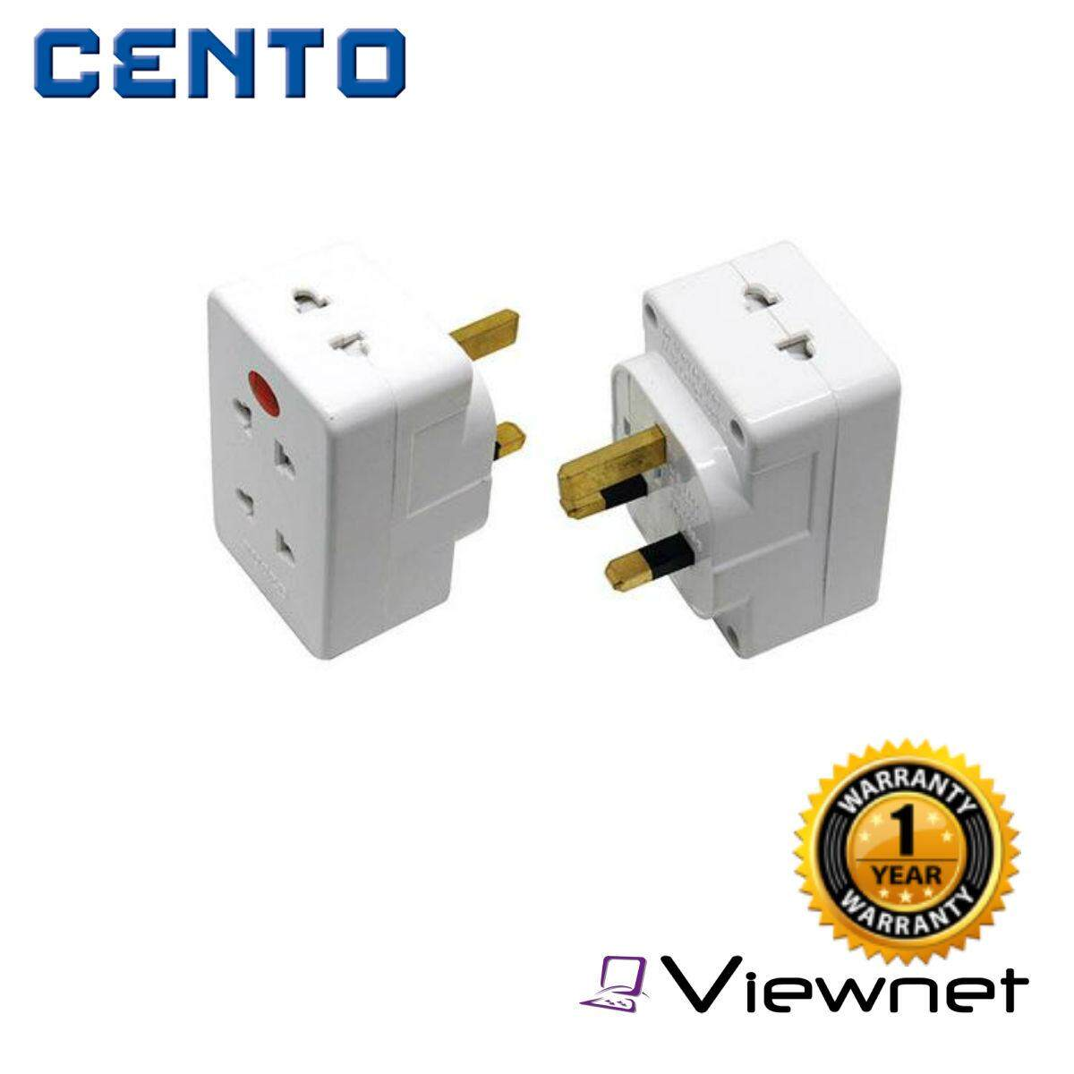 Cento 3 Pin To 4 Way 2 Pin With Fused Adapter (FIT-SUM.740)