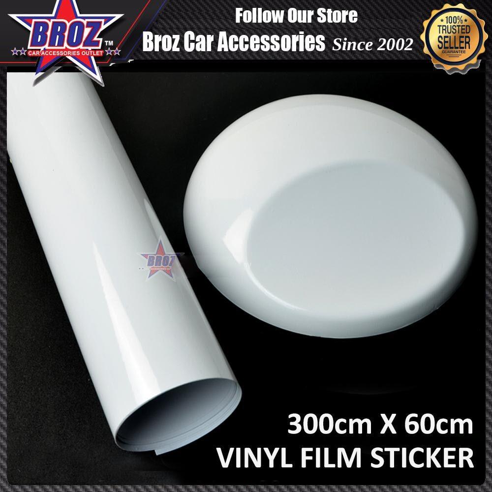 Broz 300cmX60cm Shining White vinyl film Car Sticker Wrap