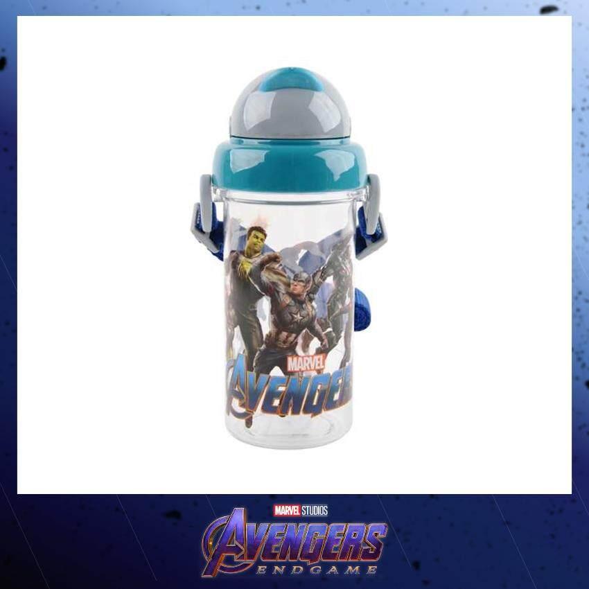 Marvel Avengers Endgame 400ML BPA Free Tritan Bottle With Straw - Blue Colour