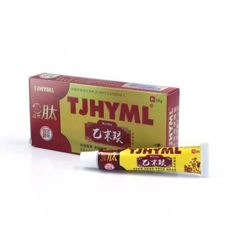 TJHYML ECZEMA CREAM IMPROVE FORMULA  活性肽乙末㻏抑菌乳膏