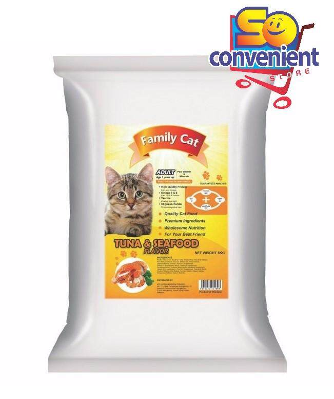Family Cat Tuna & Seafood Flavor Cat Food 8kg