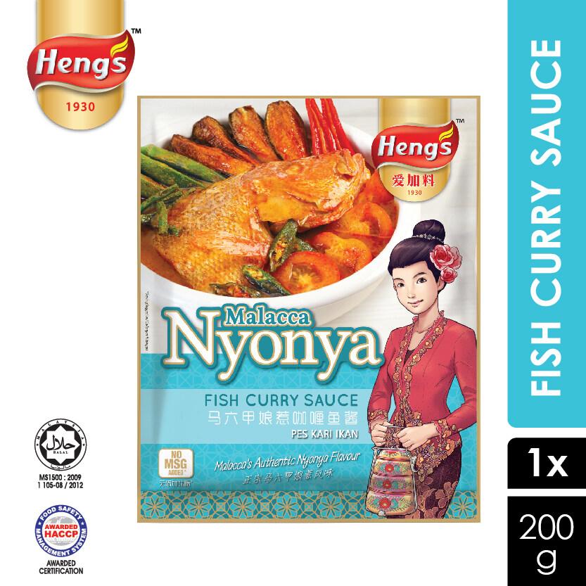 Heng's Nyonya Fish Curry Sauce 200g