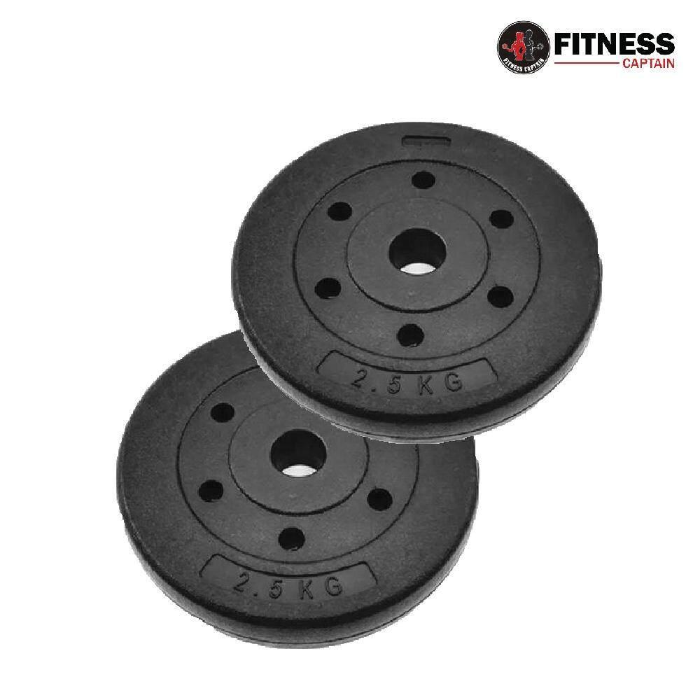 Fitness Captain Gym Bumper Weight Plates 2.5kg Set Of 2 ( 2 x 2.5kg )