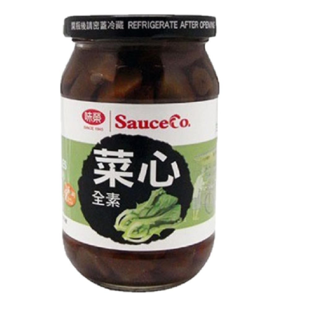Sauce Co Steam Vegetables Cucumber 380G
