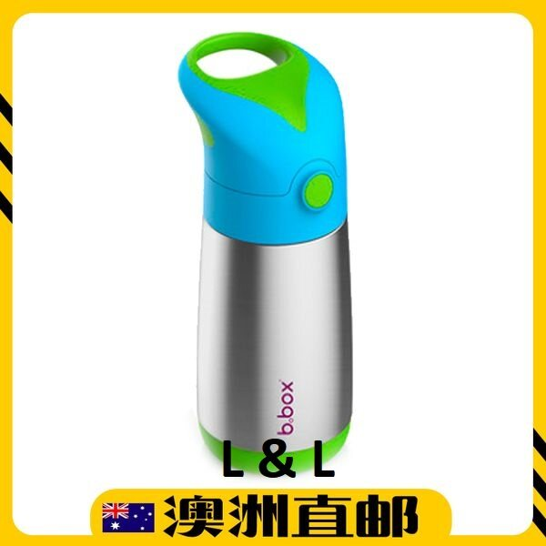 [Pre Order] B.Box Insulated Drink - OCEAN BREEZE ( 350ml ) (Made In Australia)