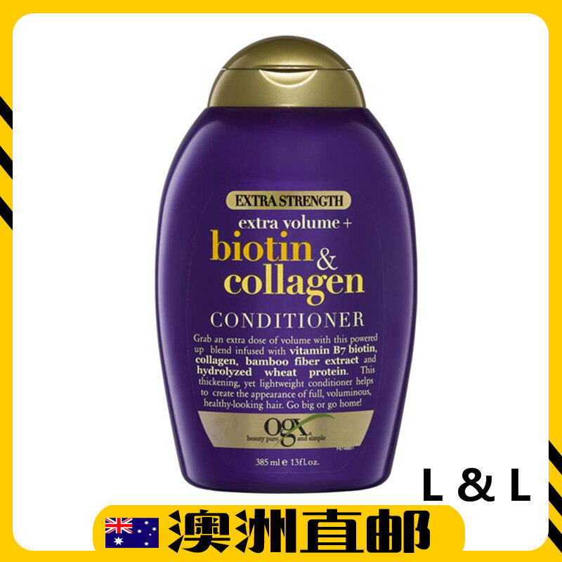 [Pre Order] Australia Import OGX Biotin & Collagen Hair Conditioner 385ml (Australia Product)