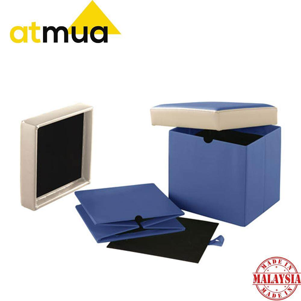 Atmua Aroma Storage Box Stool (Adult can sit on it) [PVC Upholstery]
