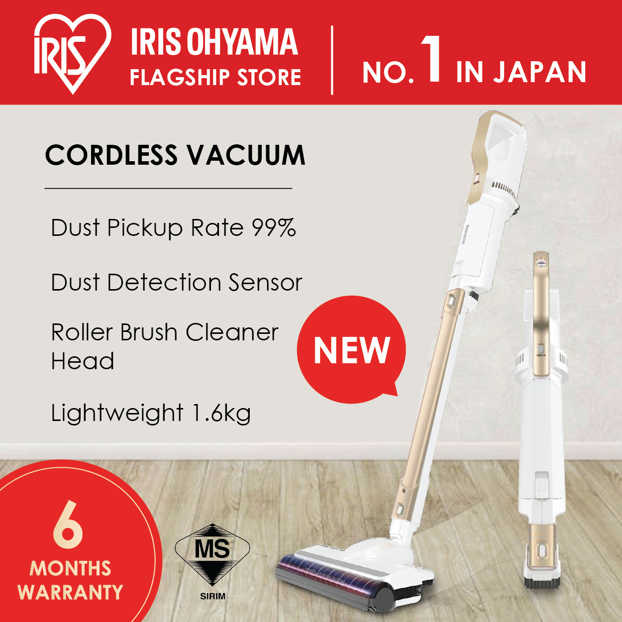 IRIS OHYAMA IC-SLDCP6 Cordless Vacuum Cleaner - Gold (6 Months Warranty)