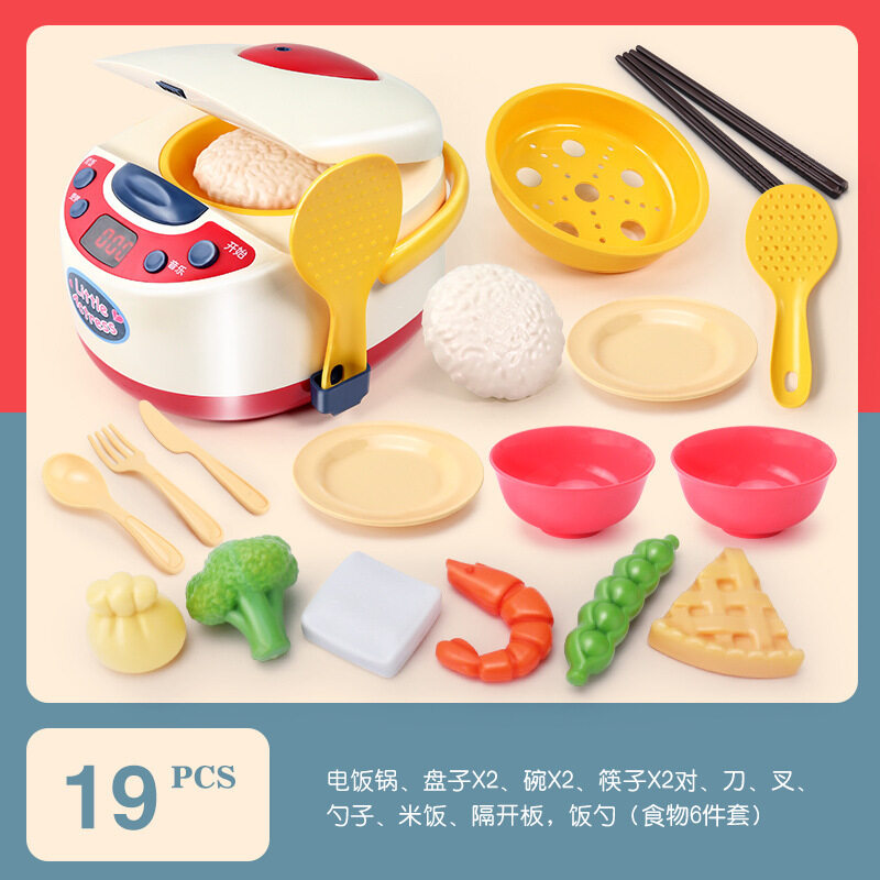 19 Pieces Kids Pretend Role Play Rice Cooker Kitchen Tools Toys Induction Cooker Gift Set with Cooking Sound toys for girls