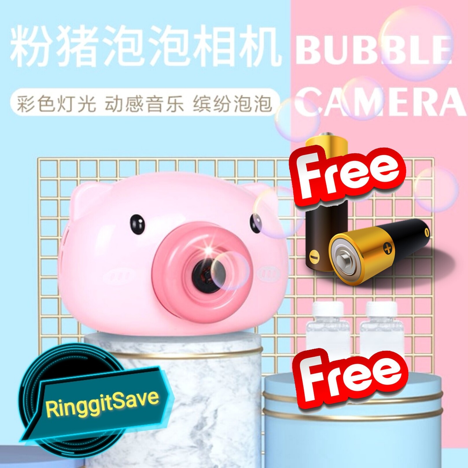 Toy Bubble Animal Blowing Bubbles Machine Automatic Bubble Free Battery & Refill