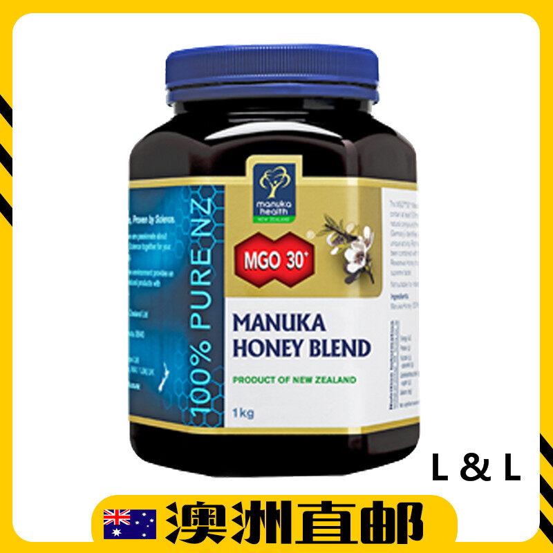 [Pre Order] Manuka Health MGO 30+ Manuka Honey Blend 1kg (Made in New Zealand)