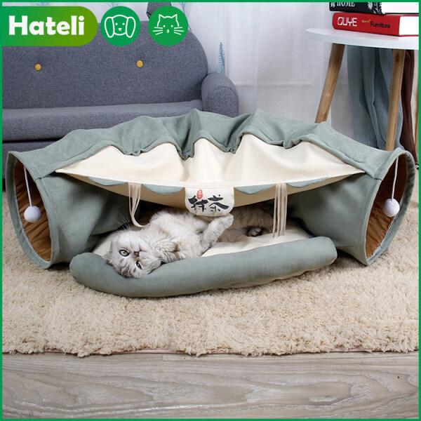 【HATELI】Cat Giường Có Đường Hầm, Giường Cho Mèo Mèo Có Thể Gập Lại, Mèo Đồ Chơi Pet Nguồn Cung Cấp