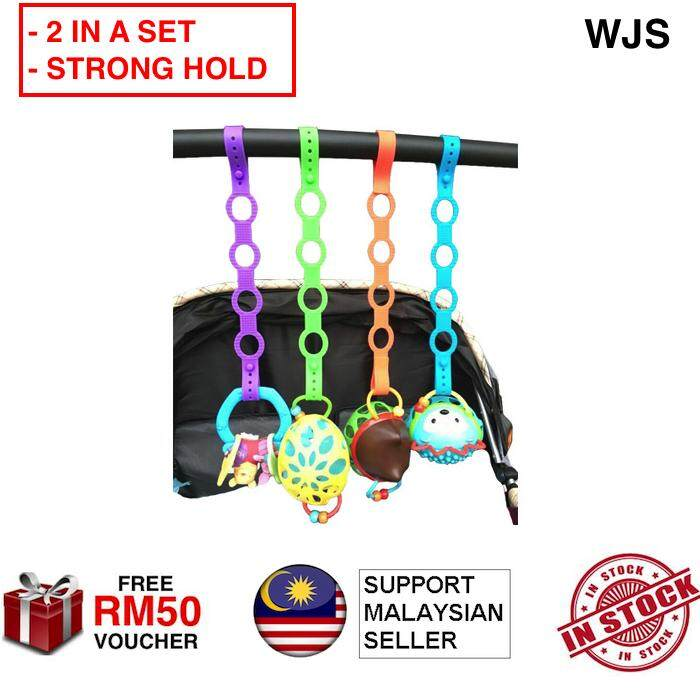 (STRONG HOLD) WJS 2pcs 2 pcs Colorful Baby Stroller Chain Tie Toy Tie Tying Stroller Tie Chair Hook Organizer MULTICOLOR [FREE RM 50 VOUCHER]