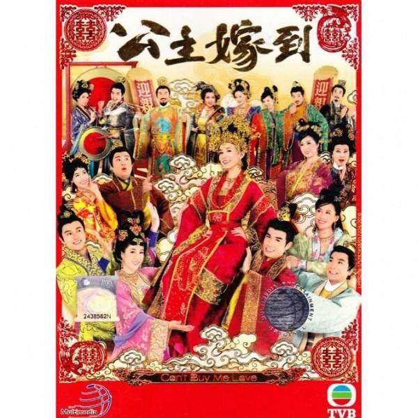 HK TVB Drama Can\'t Buy Me Love 公主嫁到 DVD