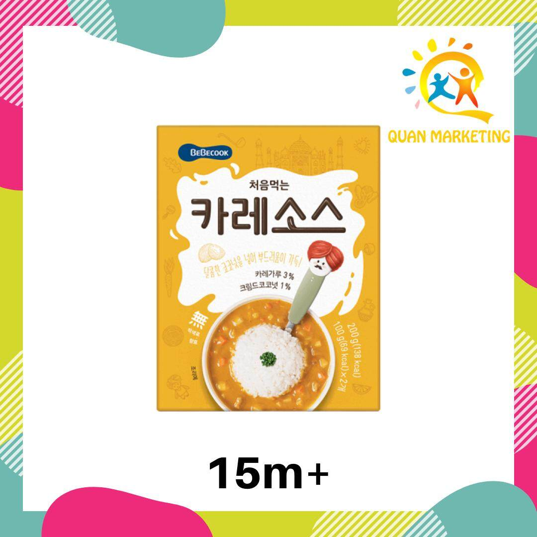 Bebecook Rice Topping Instant Sauces Curry  Flavor (100 g x 2) - Baby Instant Dishes and 100% imported from Korea