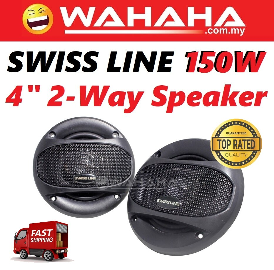 "SWISS LINE SL-4.2 4"" 2-Way Car Speaker 150 Watts Coaxial Car Speaker 4inch Front And Rear"