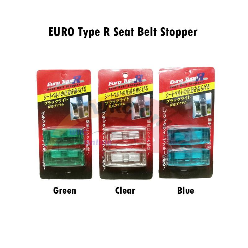 (Clear Stock) Euro Type R Seat Belt Stopper (2pcs/set) (Green)