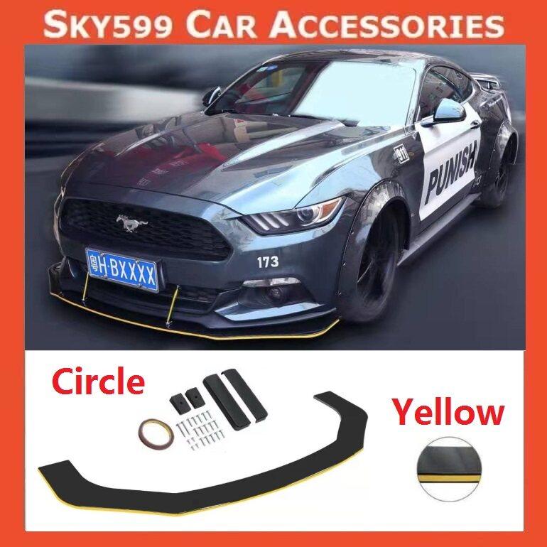 Car Universal Circle Front Bumper Diffuser Lip Wrap Angle [YELLOW COLOR]