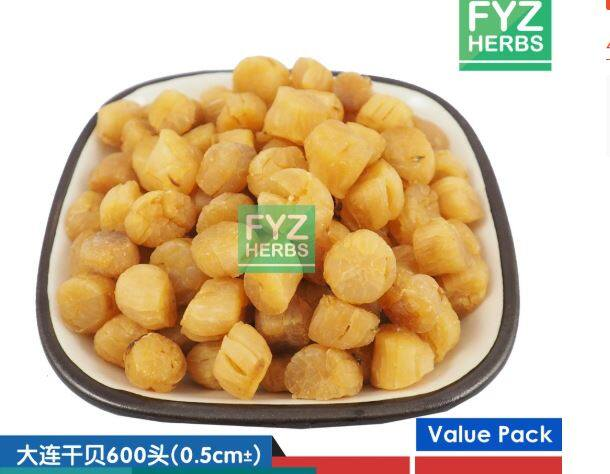 Chinese Dried Scallop 600 size 200g 大连干贝600头 200g