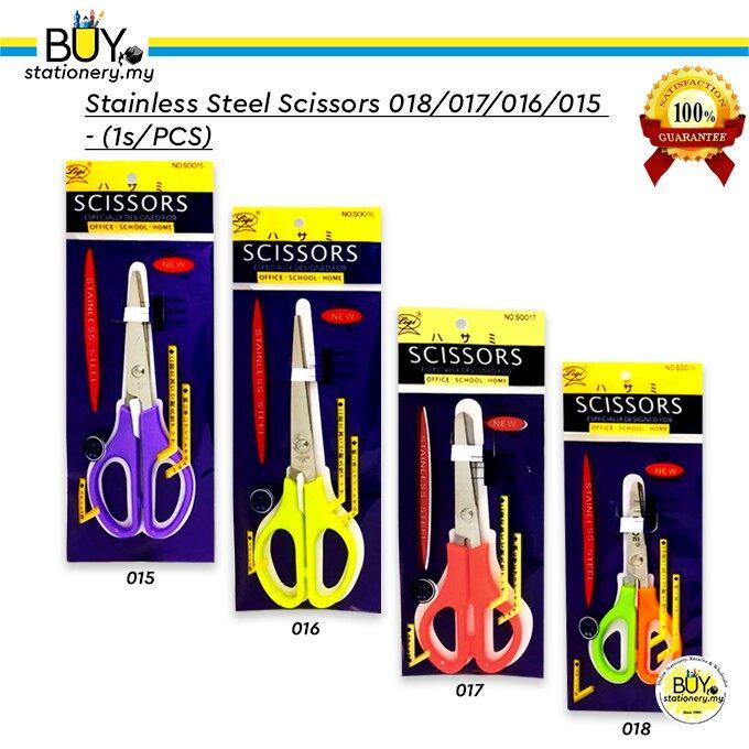 Stainless Steel Scissors 018/017/016/015 - (1s/PCS)