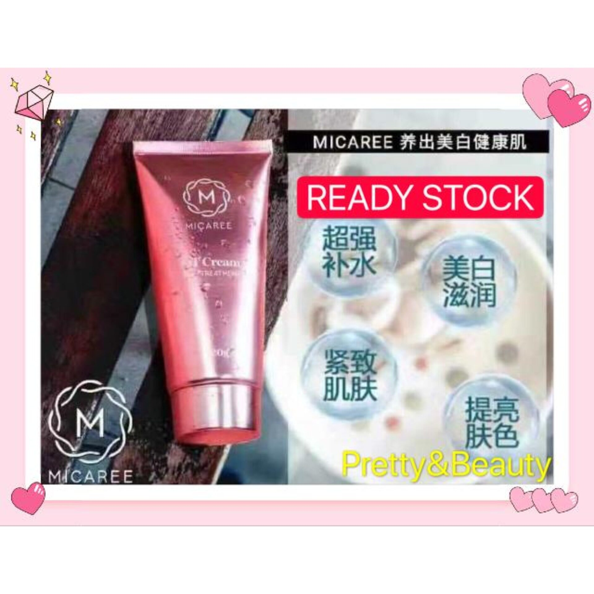 [READY STOCK] Micaree OT cream 养白霜 120g
