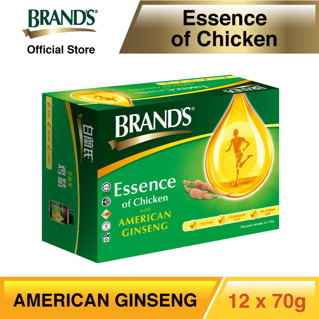 [Energy Booster Pack] BRAND'S Essence of Chicken with American Ginseng 12's  x 70 gm