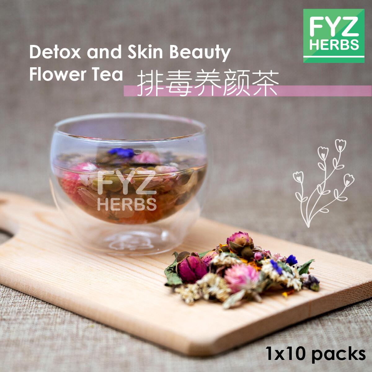 FYZ Herbs Detox and Skin Beauty Flower Tea 排毒养颜茶 ( 1 x 10packs)