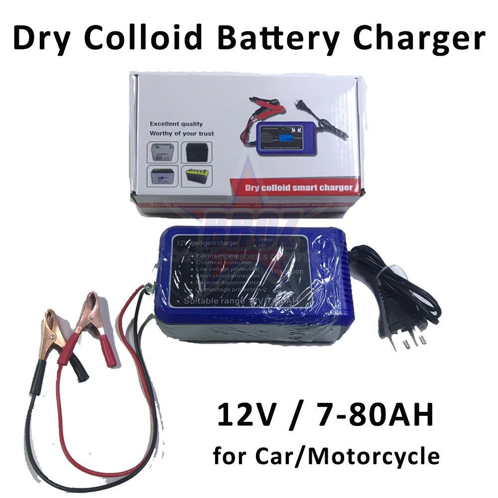 ?12V INTELLIGENT CHARGER Battery Charger Car Pengecas Bateri Kereta Motorsikal Dry Colloid Smart Charger Suitable for Battery 7 - 80AH (BLUE)