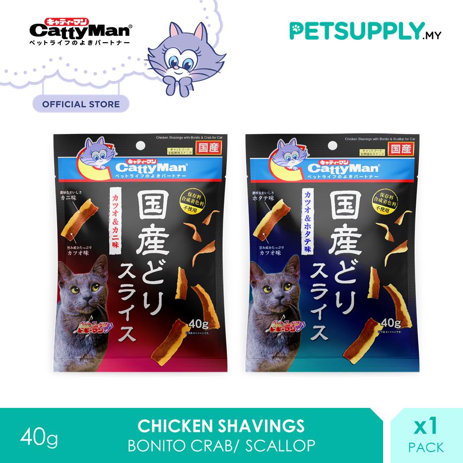 CattyMan Chicken Shavings Cat Treat Snacks 40G - Bonito Crab/ Scallop [makanan kucing PETSUPPLY.MY]
