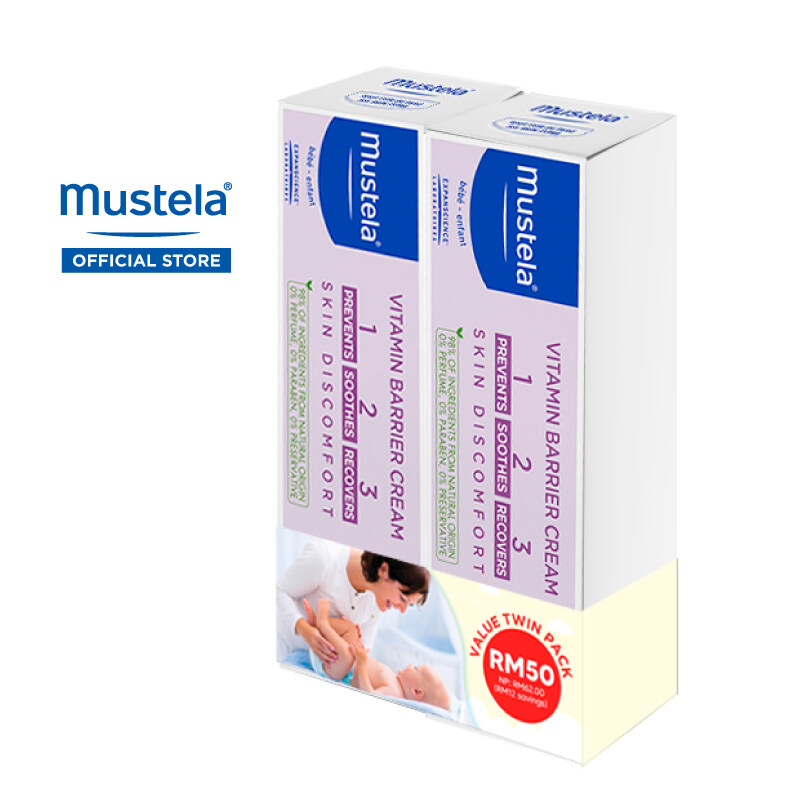 MUSTELA Vitamin Barrier Cream for All Skin Types (50ml) [Bundle of 2]