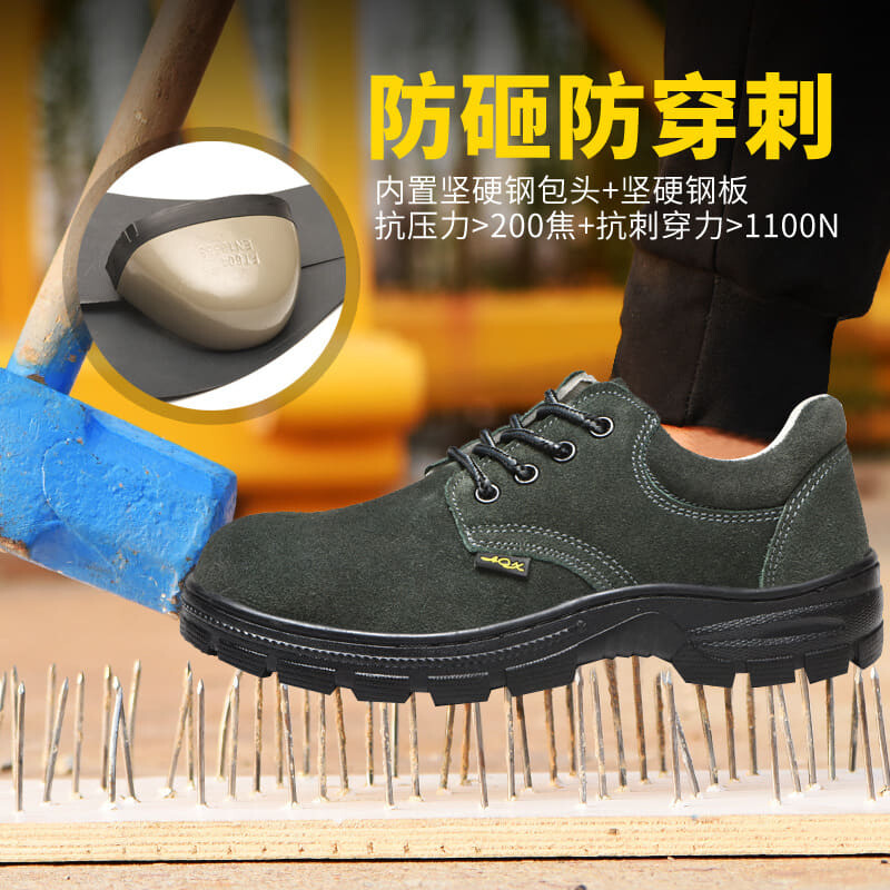 [M'sia Warehouse Direct] 2020 Premium High Quality Men's Feather Steel Shoes Safety Boots Oil Resistant Protector Military Tactical Big Size Army Bot Combat Comfortable Breathable Shoes Low Cut Non-Slip Toe Cap Boots Anti Nail Steel Anti Shock