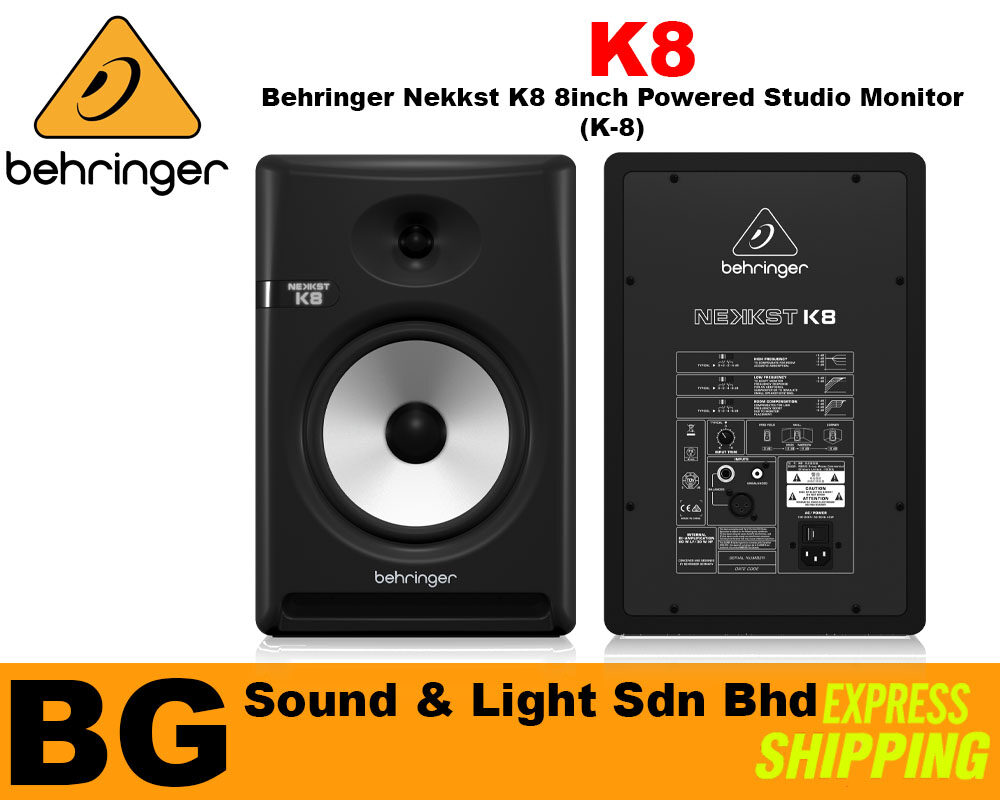 [SHIP OUT EVERYDAY] Behringer Nekkst K8 8inch Powered Studio Monitor (K-8) Per Unit