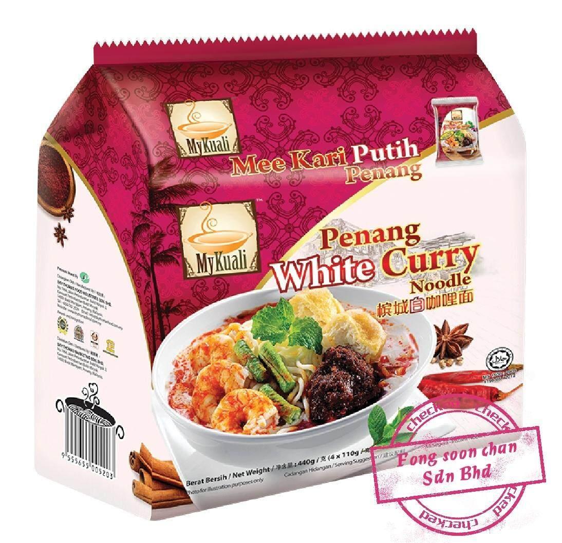 [FSC] Mykuali Penang White Curry Noodle 110gm x 4pck x 3Bundle