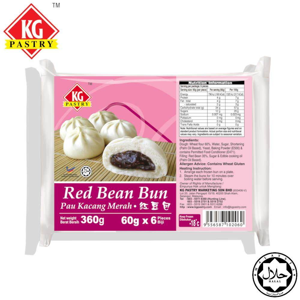 KG PASTRY Red Bean Bun (6 pcs - 360g)