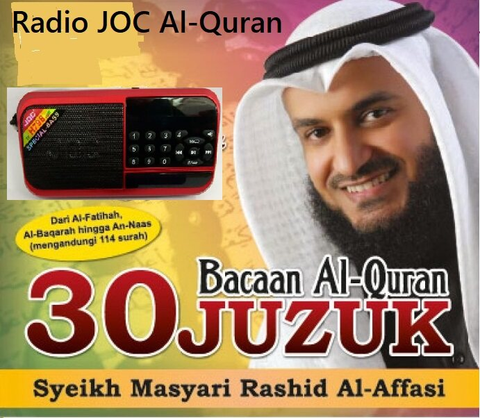Radio Alquran JOC H-798 Rechargeable Digital FM AM Portable Pocket Radio Al-Quran With Memory Card