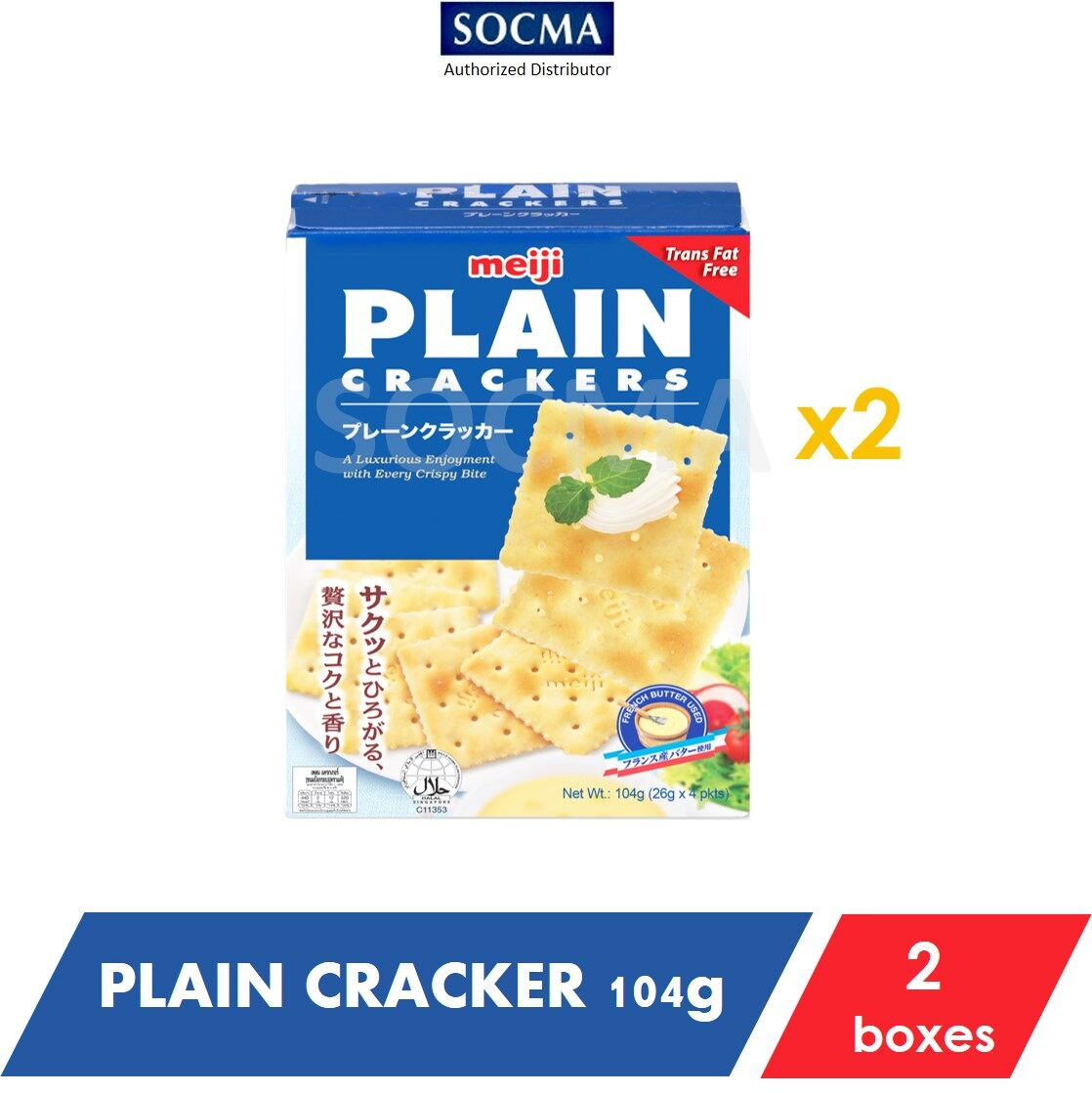 Meiji Plain Cracker 4 X 26g [2]
