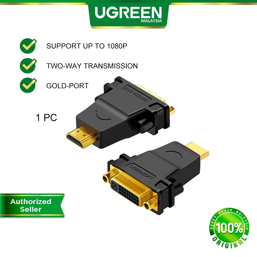 UGREEN HDMI to DVI Adapter Male to Female DVI – I 24 + 5 Two-Way Transmission 1080P Gold Plated For PS4 Projector TV Box Display