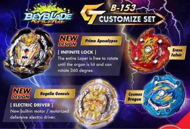 Beyblade Burst B-153 Gatinko Customize Set (4 Beyblades Takara Tomy Bootleg) With Free Random Item