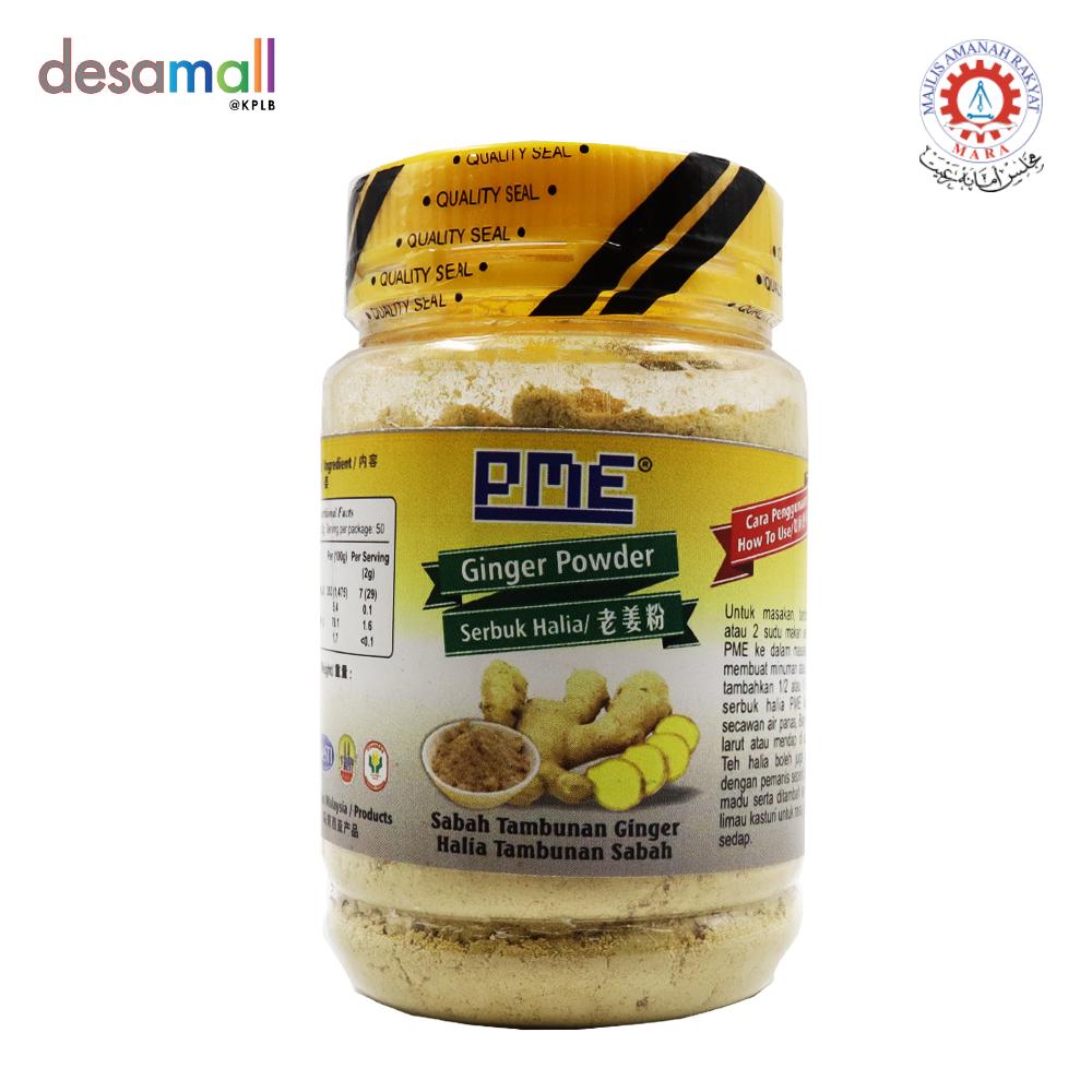 [COMBO 2] PME Minuman Botani Campuran Halia dan Madu (10g x 10pcs) & Serbuk Halia (100g)