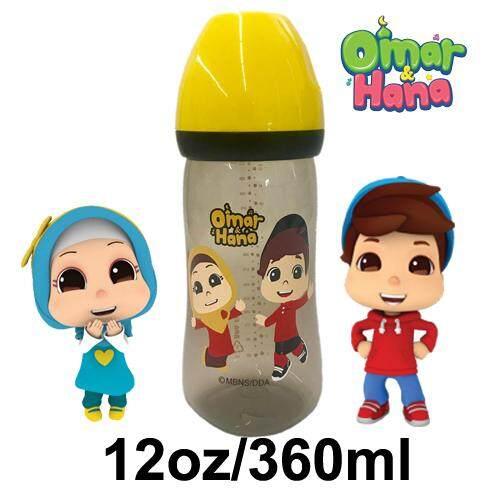 HOT! Omar & Hana Limited Stock Wide Neck 12oz Milk Bottle (BPA Free)