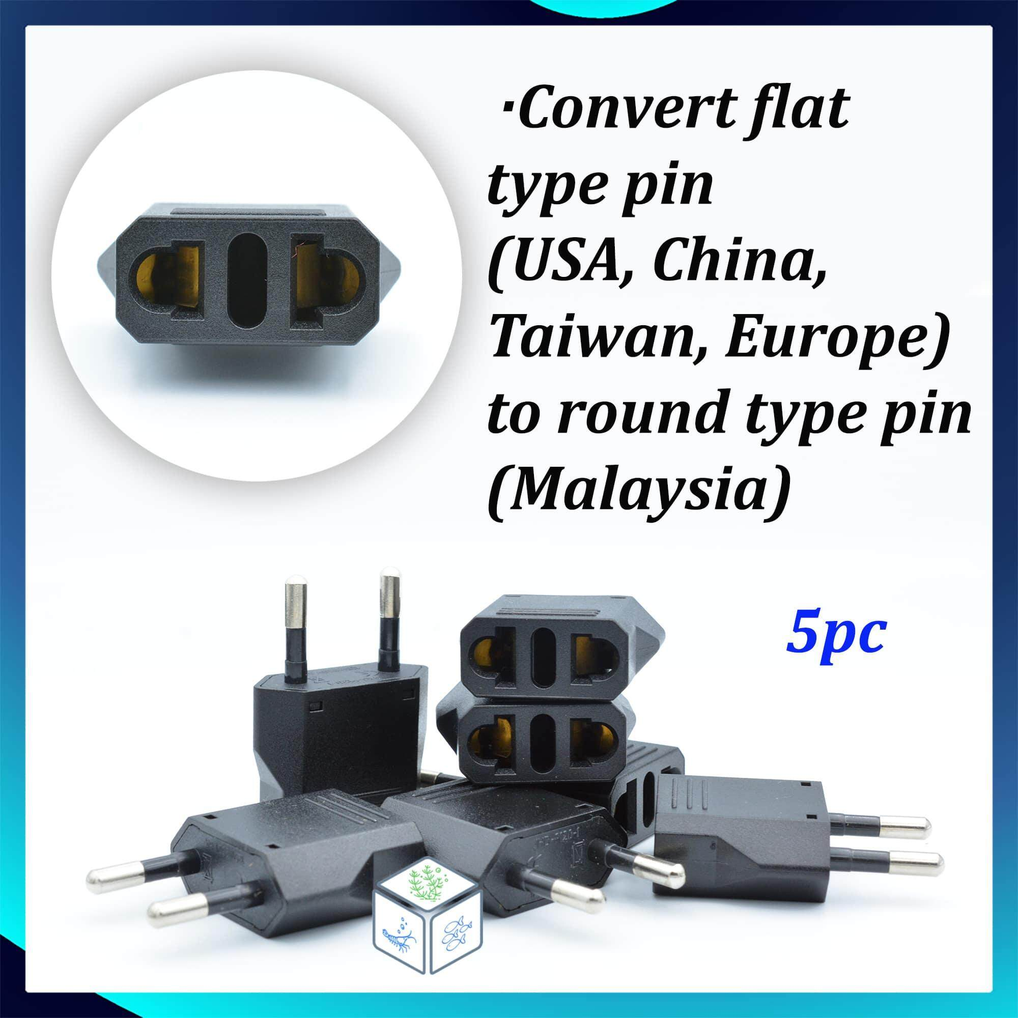 2 pin adapter plug converter (5pc)