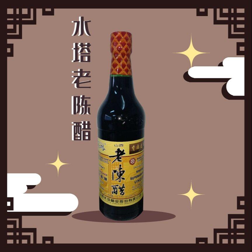 500ml水塔老陈醋(500ml superior meture vinegar)