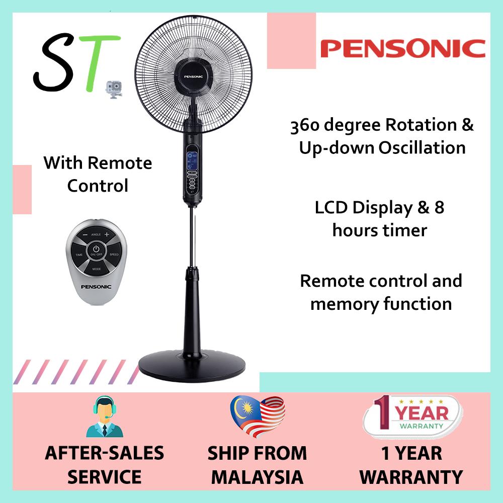 Pensonic Smart Stand Fan PSF-360 Full Auto Rotation LCD Timer with Remote Control (Kipas Berdiri / 立式风扇)