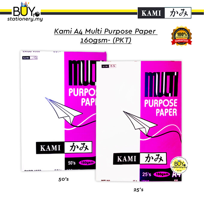 Kami A4 Multi Purpose Paper 160gsm - (PKT)