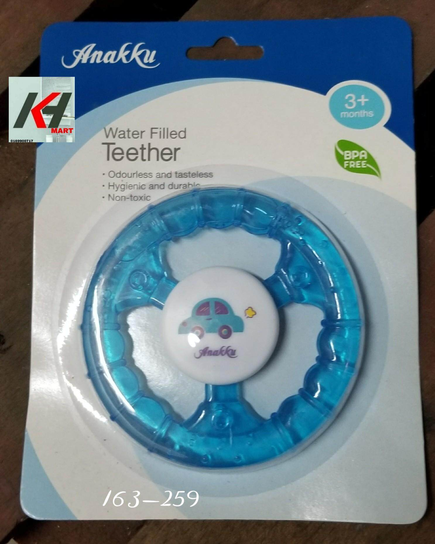 ANAKKU TTR-WATER FILLED TEETHER (STEERING)--CODE:163-259